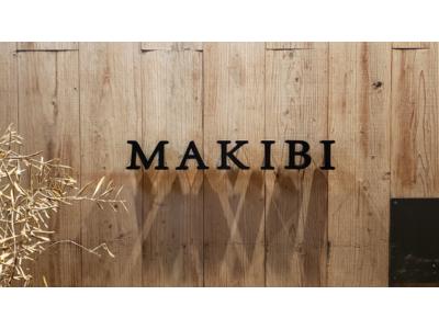 ミシュランガイド京都・大阪+岡山2021、ビブグルマンを獲得│イタリアン「MAKIBI」