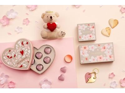 ペニンシュラ マーチャンダイジング リミテッド:ロマンティックシーズンに贈るバレンタイン限定商品が登場