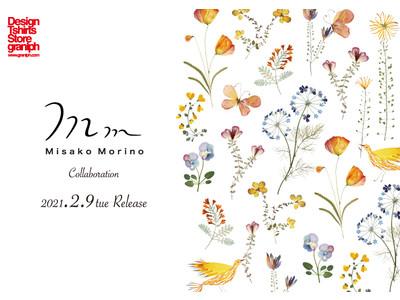 【グラニフ】森野美紗子コラボレーションアイテム登場。淡く優しい世界観で描かれる色鮮やかなアイテムをご紹介