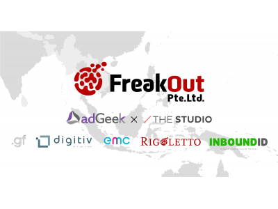 フリークアウトグループ、子会社のadGeekを通じて、東南アジア全域でトレーディングデスク事業を展開するThe Studio by CtrlShiftを買収