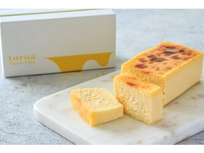 Hanako ときめく!スイーツ大賞 お取り寄せ部門受賞の「とろ生チーズケーキ」が、さらに美味しくパワーアップ!