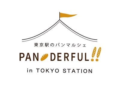 東京駅発!ハロウィン×パンフェア「PANDERFUL!!」を期間限定で開催します!