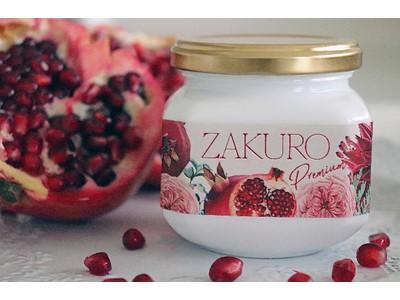 神様からの贈り物!食べる美容液「Premiumザクロペースト」 新発売