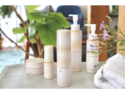 高槻阪急で開催される「たかつきBeauty&Healthyフェスティバル」にて【次世代成分】《γ-リノレン酸》を使ったトータル基礎化粧品ブランド『SONOMONO』を期間限定発売します。
