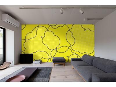 空室改善のための新商品を体感!賃貸オーナー向け「家賃UPセミナー」開催
