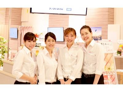 年間47万人が利用する『FAST NAIL』が2018年10月25日(木)、50店目となる『ファストネイル フレンテ仙川店』をオープン!