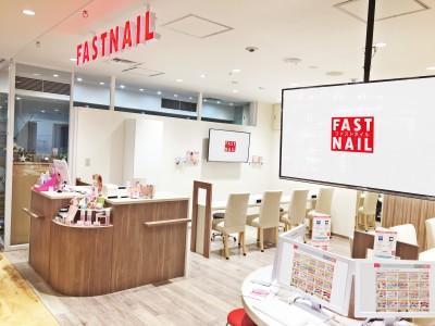 <静岡県初出店!>年間50万人が利用する『ファストネイル』は2019年11月下旬、52店舗目となる『ファストネイル 静岡パルシェ店』をオープンします