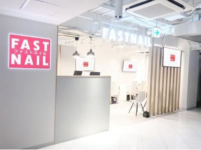 <短時間60分ネイル>全国で56店舗目となる『ファストネイル アスナル金山店』を愛知県名古屋市に2020年9月4日(金)オープンします