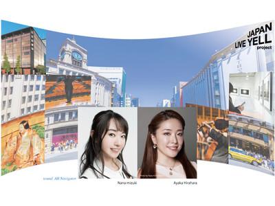 コロナ禍により失われた文化芸術体験の機会を!人々の創造、参加、鑑賞を後押しする「TOKYO ART&LIVE CITY 2020」
