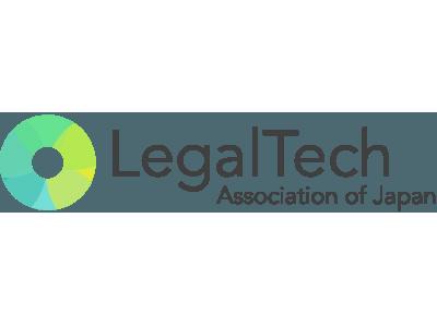 専門家スマートマッチングを提供する日本法規情報株式会社が一般社団法人LegalTech協会に参画
