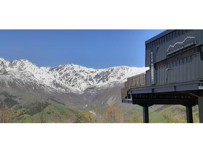 殘雪と新緑が織りなす絶景「?馬巖岳マウンテンリゾート」ゴールデンウィークより、2021 グリーンシーズンの営業を開始