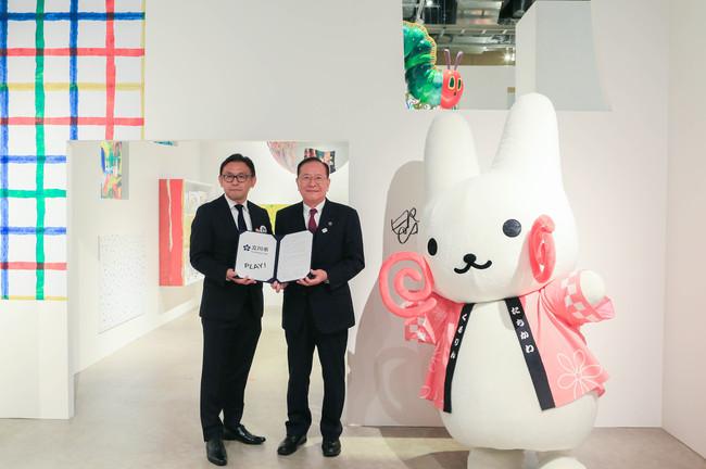 【東京・立川】複合文化施設「PLAY!」は立川市と相互協力協定を締結しました