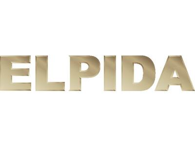 自分の肌から「美肌菌」を採取・培養した菌活コスメ。フルオーダーメイドスキンケア高濃度DNA美肌成分原液 エルピダ「ayu puspa」誕生!