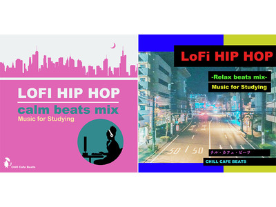 おうち時間に心地良さをプラス!勉強&仕事効率アップに欠かせない至福のバックグラウンドミュージック!落ち着いた雰囲気のLo-fi Hip Hop作品