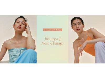 大人の目元に映える絶妙カラーで簡単印象チェンジ メイクアップブランド「hince」から、夏の目元を彩るカラーアイライナー&マスカラが登場!
