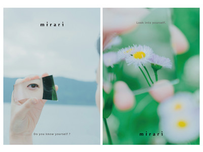「Do you know yourself?」と女性たちに問いかける、100% ビーガンコスメブランド「 mirari」デビュー!韓国出身のタレント・歌人のカン・ハンナが発表