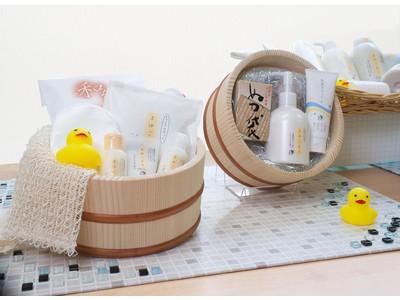 よーじや大丸京都店の商品ラインナップを強化!化粧雑貨など季節のおすすめアイテムを順次販売開始