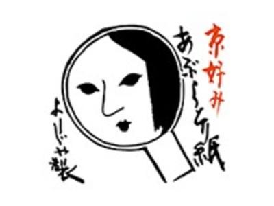 大丸 福岡天神店にて「よーじや 美粧品コレクション」開催! 期間:2021年9月1日(水)~9月14日(火)