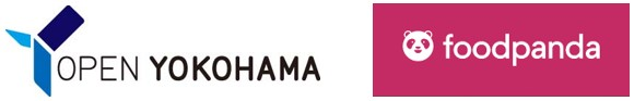 foodpanda、9月16日から横浜市と連携協定を締結 オンラインデリバリーサービスによる地元商店街等の活性化へ