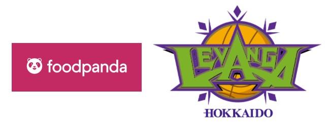 「北海道から明日のガンバレを。」!foodpanda、北海道のプロバスケットボールチーム「レバンガ北海道」とのスポンサー契約を10月から開始!