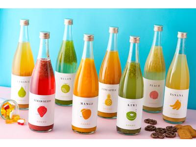 大人気果実酒シリーズがパワーアップして新登場。ゴロゴロ果肉がたまらない「KANIKU」シリーズ7/26より販売開始
