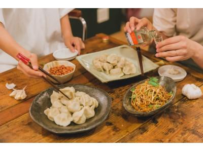 「食」の共同購入ECをスタート!食コミュニティの「キッチハイク」、新たな食体験を開発し、飲食店・地域のさらなる支援へ