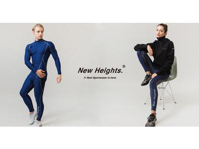 日本のスポーツウェアメーカー New Heights.(R)︎がスポーツウェアライン本格始動。10月1日(金)から公式オンラインストアにて新作ウェアの先行予約をスタート。