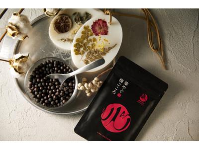 梅の本場・紀州南高梅が主原料の自然派サプリメント「華やぐ梅ごころ」誕生キュートなパッケージで携帯しやすいデザイン性にも注目