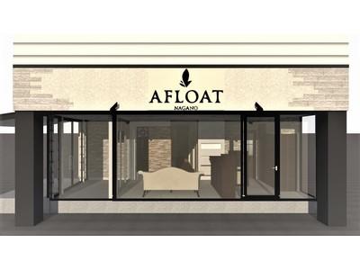 日本を代表するカリスマ美容師集団AFLOATが長野エリア初進出