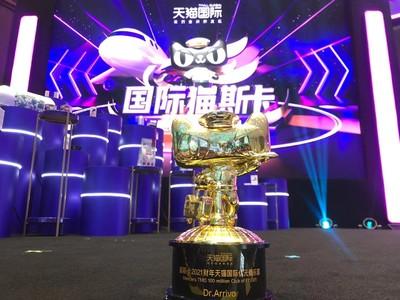 高級美顔器の「ARTISTIC&CO.」、中国最大のECモール「T-Mall Global」で年間売上1億元(約16.7億円)超えを達成し「2021天猫国際億元倶楽部」賞を受賞