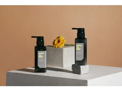 植物『ヘナ』を使用した、天然成分からアプローチする「today for MAY ヘナシャンプー&トリートメント」が、11月17日発売