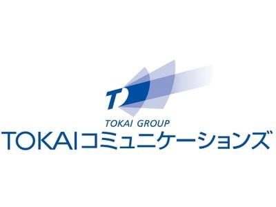 AWS接続サービス、1,000回線提供突破、フルリージョンへ拡張された大阪リージョンへの接続も開始