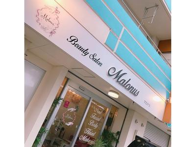 <エステサロン人気商品>沖縄県浦添市のエステサロン ビューティーサロンマロナスで ダイエットサプリ プリンスサプリメント販売開始