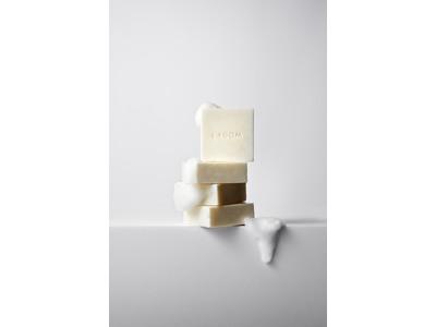 肌にうるおいを与えながら柔らかく整え、しっとり洗い上げるラゴムのナチュラルバーソープが新発売。