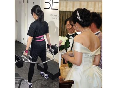 結婚式を控える夫婦必見!ブライダルトレーニングモニターを3組限定で募集