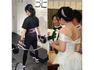 【締切間近】結婚式までにパーソトレーニングジムBEYONDでお得にボディメイク!