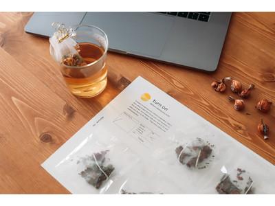 """リモートワーク生活をととのえる""""チューニング""""のためのノンカフェインティー「daytune.-tea」がMakuakeにて先行予約開始"""
