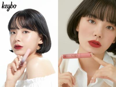 <韓国コスメブランド「キボコスメ」のリップ商品2種を発売>