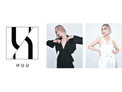性別を超え、着る人の自分らしさを引き出す新ブランド【HUU(フウ)】デビュー 2021年1月14日販売開始