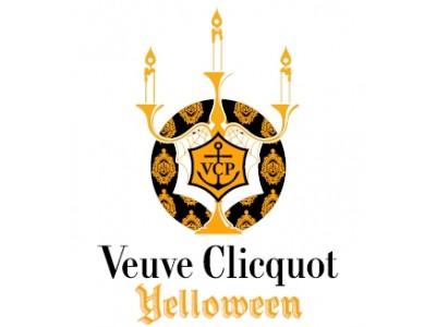 """【ヴーヴ・クリコが贈る 大人のためのハロウィンイベント】Veuve Clicquot """"Yelloween"""" 2018 開催決定"""