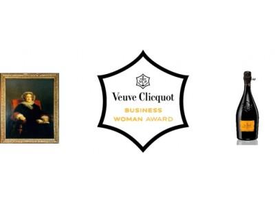 【Veuve Clicquot BUSINESS WOMAN AWARD】未来を切り開くビジネスウーマンを表彰