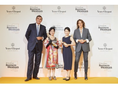 【Veuve Clicquot Business Woman Award(ヴーヴ・クリコ ビジネスウーマン アワード)2019】未来を切り開くビジネスウーマンを表彰