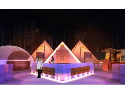 ヴーヴ・クリコが贈る、エキサイティングなウィンターシーズン【Veuve Clicquot  In the Snow  開催決定!】