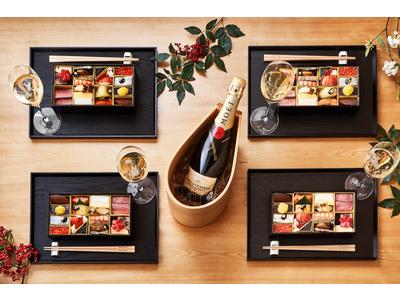 2021年、新しい年の始まりはシャンパンで乾杯!「モエ アンペリアル」とのフードペアリングが楽しめる「北大路 板前手作りおせち」100セット限定発売