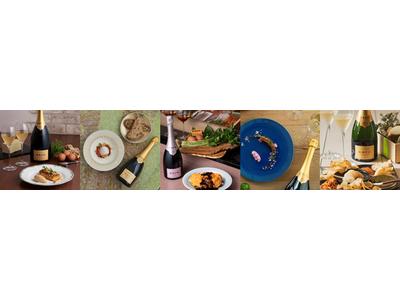 日本のクリュッグアンバサダー8名が5つの単一食材から一つを選んでKRUGペアリングのために考案!おうちで挑戦できる『おうちレシピ』をKRUG公式サイトやSNSにて順次公開!