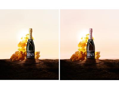 秋の彩りを思わせる熟成感のある香り、フレッシュで力強い味わい「モエ・エ・シャンドン グラン ヴィンテージ 2013」「モエ・エ・シャンドン グラン ヴィンテージ ロゼ 2013」7月中旬より順次発売