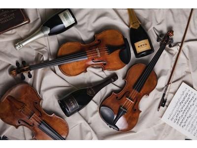 クリュッグの音楽プロジェクト『KRUG ECHOES(クリュッグ エコー)』記念すべき日本初コラボレーションは、世界的ヴァイオリニスト 古澤巖氏&ヴァイオリンの王様 ストラディヴァリウス