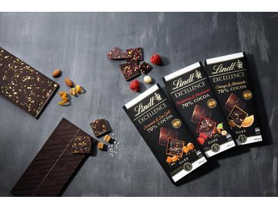 プレミアムチョコレートブランド「リンツ」の最高峰タブレット「エクセレンス」から新フレーバー5種が9月1日より登場