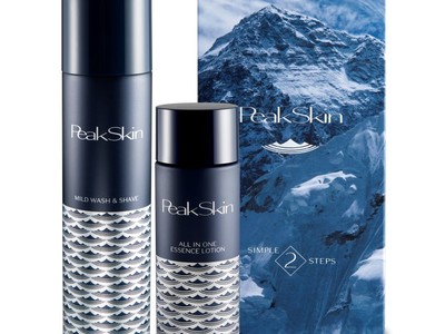 The Premium Men's Skincare プレミアムメンズ化粧品「PeakSkin ピークスキン」   Amazon で発売記念 期間限定 クーポンキャンペーン実施中!!