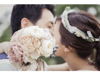 最新ネット調査で「結婚式は少人数でリッチに挙げたい」人が9割!夫婦二人の家族で贅沢な時間を過ごす「ふたリッチ婚」が誕生。